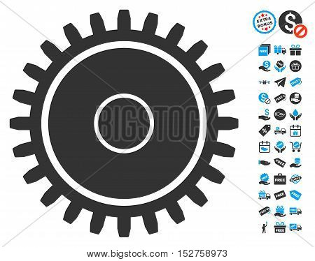 Cogwheel pictograph with free bonus images. Vector illustration style is flat iconic symbols, blue and gray colors, white background.