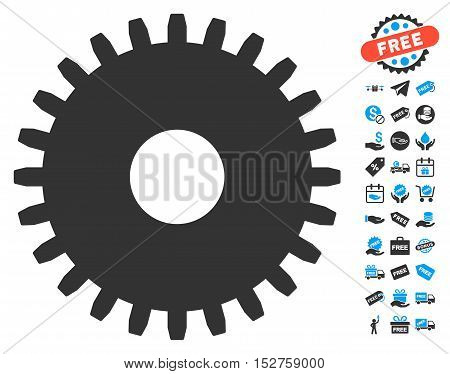 Cogwheel icon with free bonus images. Vector illustration style is flat iconic symbols, blue and gray colors, white background.