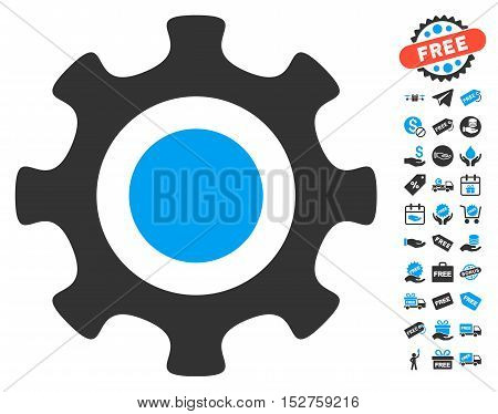 Cogwheel pictograph with free bonus pictograms. Vector illustration style is flat iconic symbols, blue and gray colors, white background.