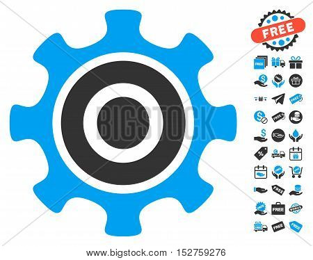Cogwheel icon with free bonus pictograph collection. Vector illustration style is flat iconic symbols, blue and gray colors, white background.