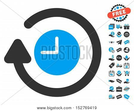 Repeat Clock icon with free bonus symbols. Vector illustration style is flat iconic symbols, blue and gray colors, white background.