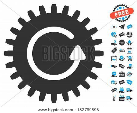 Rotate Cog pictograph with free bonus clip art. Vector illustration style is flat iconic symbols, blue and gray colors, white background.
