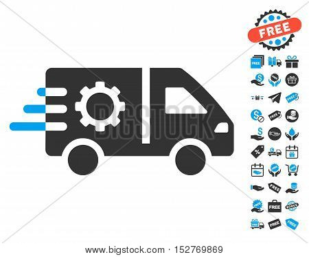 Service Car icon with free bonus pictures. Vector illustration style is flat iconic symbols, blue and gray colors, white background.
