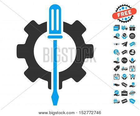Tuning Options Gear icon with free bonus symbols. Vector illustration style is flat iconic symbols, blue and gray colors, white background.