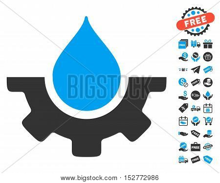 Water Service pictograph with free bonus pictograms. Vector illustration style is flat iconic symbols, blue and gray colors, white background.
