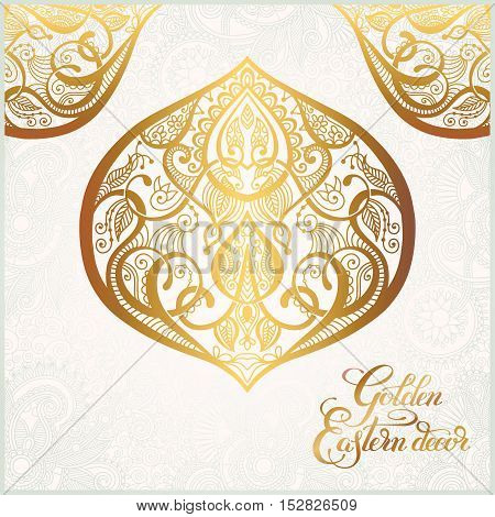 floral golden eastern decor with place for your text, paisley pattern for wedding invitation, birthday greeting card, packaging, party flayer and other design, calligraphy vector
