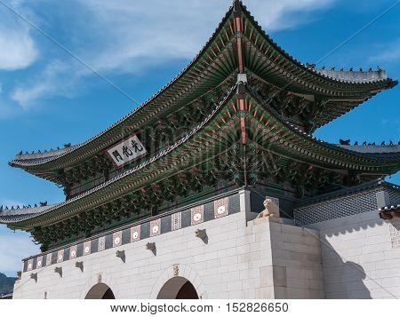 Seoul, Korea - Oct. 9, 2016:  Gwanghwamun Gate in Seoul, Korea.