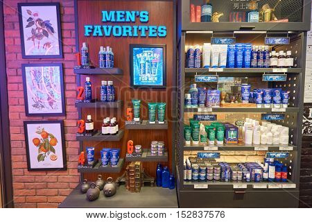 HONG KONG - CIRCA JANUARY, 2016: Kiehl's store in Hong Kong. Kiehl's is an American cosmetics brand retailer that specializes in premium skin, hair, and body care products.