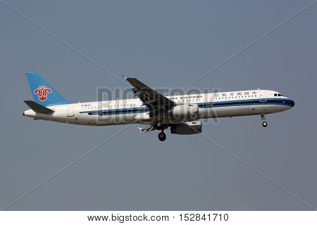 China Southern Airbus A321 Airplane Beijing Airport