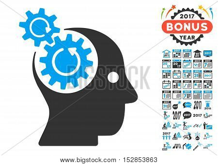 Brain Gears Rotation icon with bonus 2017 new year clip art. Vector illustration style is flat iconic symbols, modern colors, rounded edges.
