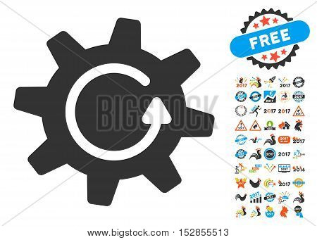 Cogwheel Rotation Direction icon with bonus 2017 new year clip art. Vector illustration style is flat iconic symbols, modern colors, rounded edges.
