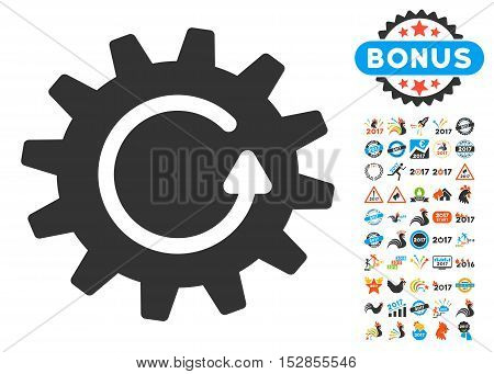 Cogwheel Rotation icon with bonus 2017 new year clip art. Vector illustration style is flat iconic symbols, modern colors, rounded edges.