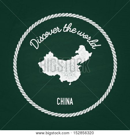 White Chalk Texture Vintage Insignia With People's Republic Of China Map On A Green Blackboard. Grun