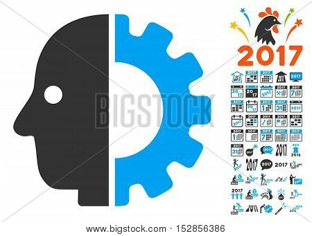 Cyborg Head icon with bonus 2017 new year clip art. Vector illustration style is flat iconic symbols, modern colors, rounded edges.