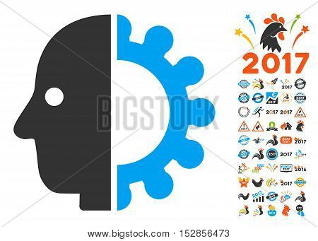 Cyborg Head icon with bonus 2017 new year pictograph collection. Vector illustration style is flat iconic symbols, modern colors, rounded edges.