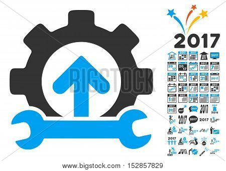 Gear Integration Tools icon with bonus 2017 new year clip art. Vector illustration style is flat iconic symbols, modern colors, rounded edges.