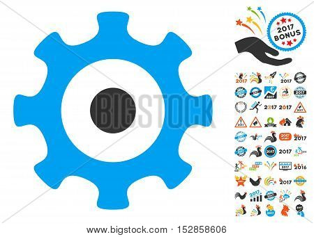 Gear icon with bonus 2017 new year design elements. Vector illustration style is flat iconic symbols, modern colors, rounded edges.