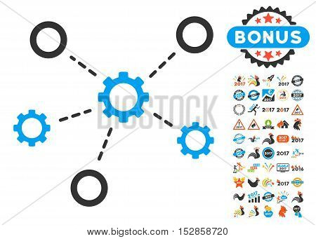 Gears Relations pictograph with bonus 2017 new year images. Vector illustration style is flat iconic symbols, modern colors, rounded edges.