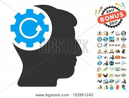 Intellect Gear Rotation icon with bonus 2017 new year design elements. Vector illustration style is flat iconic symbols, modern colors, rounded edges.