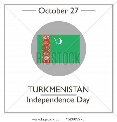 Turkmenistan Independence Day, October 27