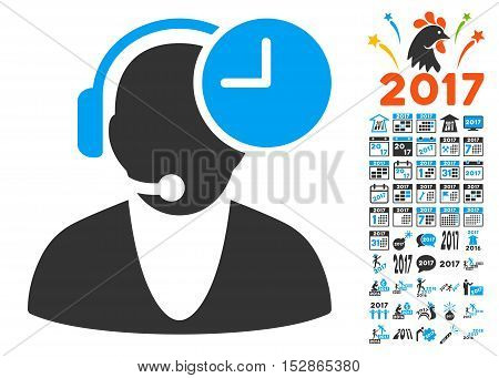 Operator Time icon with bonus 2017 new year clip art. Vector illustration style is flat iconic symbols, modern colors, rounded edges.