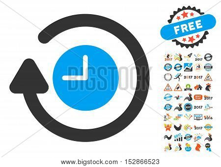 Repeat Clock icon with bonus 2017 new year pictograms. Vector illustration style is flat iconic symbols, modern colors, rounded edges.