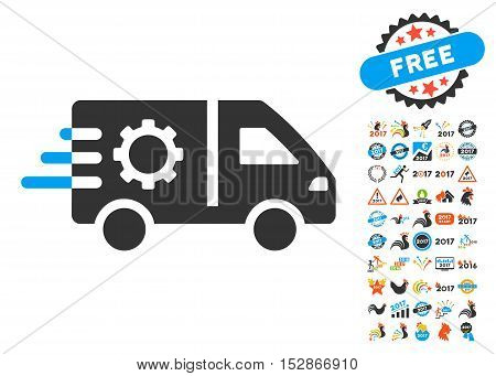 Service Car pictograph with bonus 2017 new year design elements. Vector illustration style is flat iconic symbols, modern colors, rounded edges.