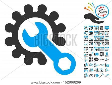 Service Tools icon with bonus 2017 new year clip art. Vector illustration style is flat iconic symbols, modern colors, rounded edges.