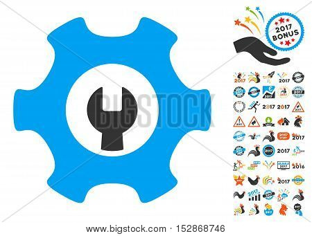 Service Tools icon with bonus 2017 new year symbols. Vector illustration style is flat iconic symbols, modern colors, rounded edges.