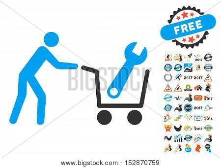 Tools Shopping icon with bonus 2017 new year clip art. Vector illustration style is flat iconic symbols, modern colors, rounded edges.