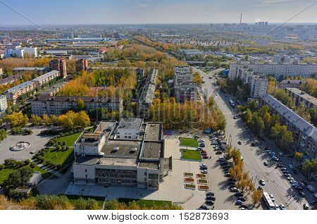 Tyumen, Russia - September 27, 2016: Aerial view on city quarters Respubliki street and Builder palace of culture