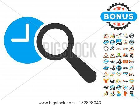 Find Time icon with bonus 2017 new year images. Vector illustration style is flat iconic symbols, modern colors, rounded edges.