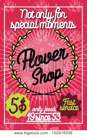 Color vintage flower shop poster. Template design element for business related to flowers - delivery, gardening, florist.