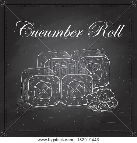 Vector sushi sketch, Cucumber roll on a blackboard