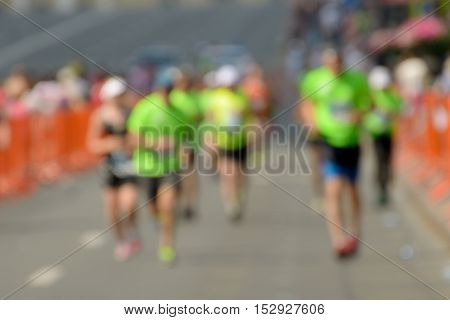 The city held a competition sports of all ages on the run for long distances.