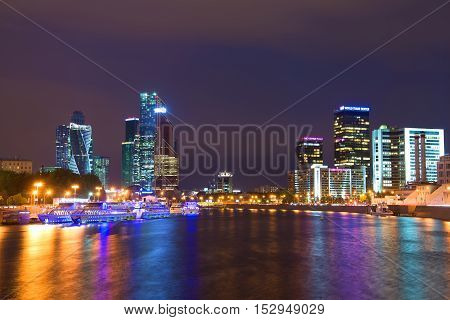 MOSCOW, RUSSIA - SEPTEMBER 07, 2016: Modern Moscow, september night, Russia. Tourist landmark