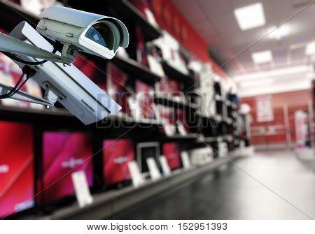 Cctv Camera Surveillance System Shop