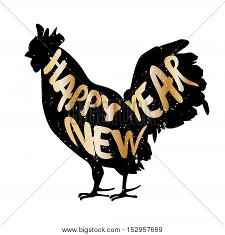 Happy New Year vector illustration with silhouette of rooster. Lettering style with golden text.