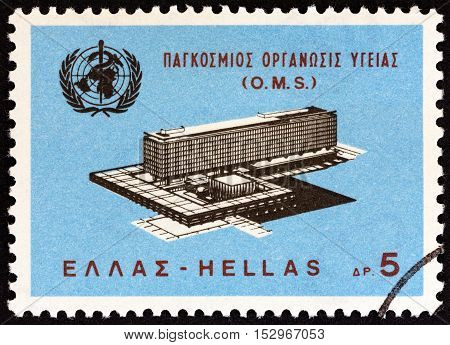 GREECE - CIRCA 1966: A stamp printed in Greece issued for the inauguration of the WHO Headquarters, Geneva shows WHO Headquarters, Geneva, circa 1966.