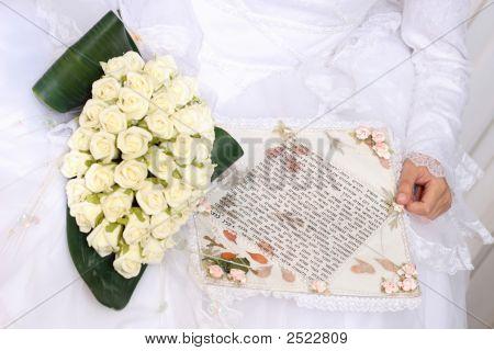 Wedding Card - Birkat Kala