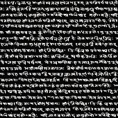 picture of sanskrit  - Sanskrit - JPG