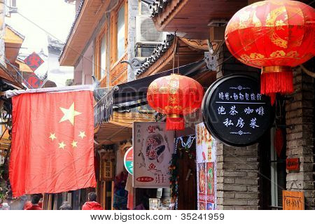 Chinese Flag And Red Lanterns