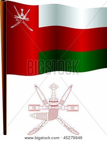 Oman Wavy Flag