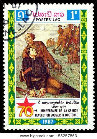 Vintage Postage Stamp.  Revolutionaries.