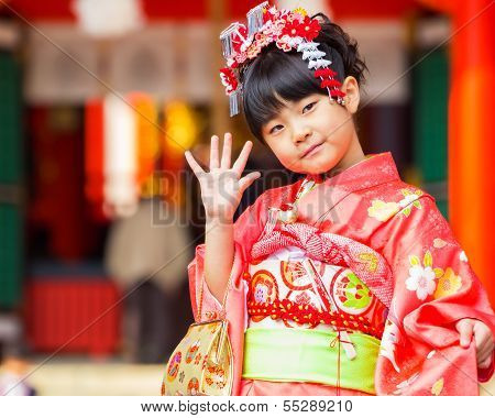 Kobe, Japan - November 17 2013: Shichi-go-san, Traditional Rite Of Passage And Festival Day In Japan