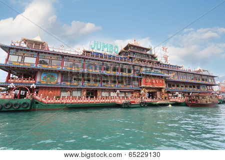 HONG KONG - SEPTEMBER 28, 2011: The world-famous Floating Restaurant Jumbo  is part of Jumbo Kingdom, it is a tourist attraction located in the within Hong Kong's Aberdeen Harbour.