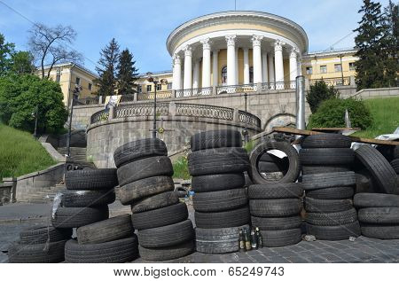 KIEV, UKRAINE - APR 28, 2014: Mass destruction after Putsch of Junta in Kiev. Kiev.April 28, 2014 Kiev, Ukraine