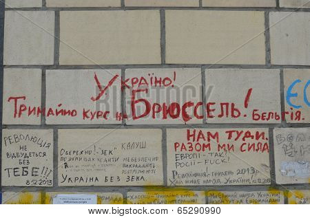 KIEV, UKRAINE - APR 19, 2014 Graffiti - Ukraine goes in Brussels and Eurounion Ukrainian Putsch of Junta in Kiev Camp of rioters in Kiev April 19, 2014 Kiev, Ukraine