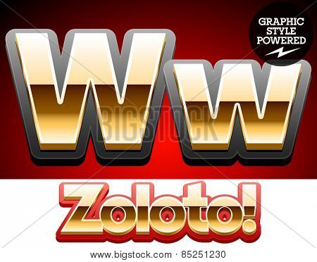 Vector set of classic 3D golden glossy font with black mat border. Optional different styles. Letter W