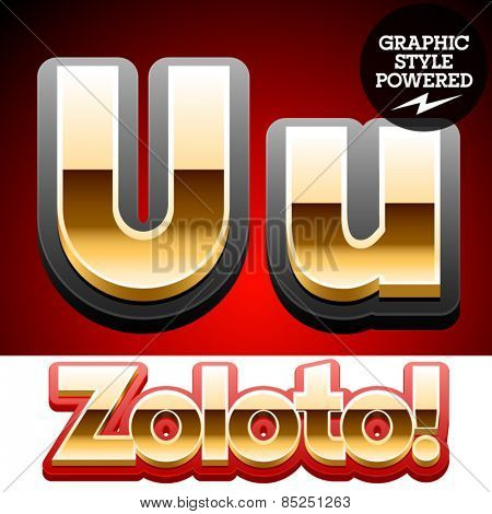 Vector set of classic 3D golden glossy font with black mat border. Optional different styles. Letter U